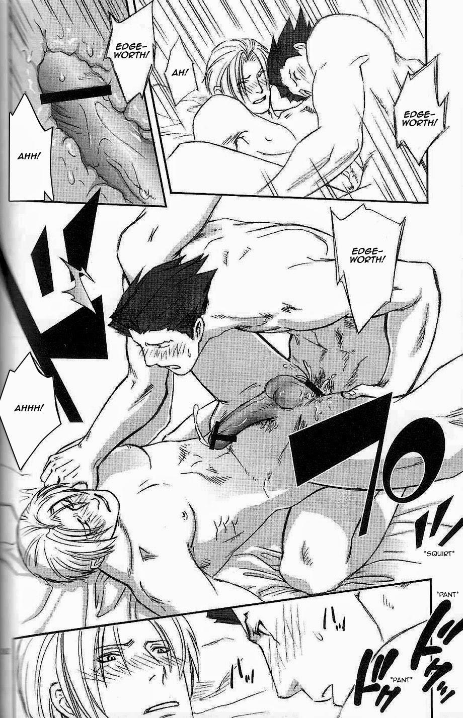 phoenix gay sex