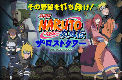 Naruto Shippuden Movie Wallpapers