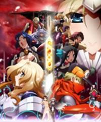 assistir - Kyoukai Senjou no Horizon II - Episódios - online