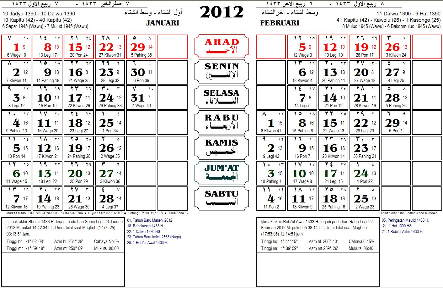 download kalender 2012, kalender 2012, penanggalan 2012, vector