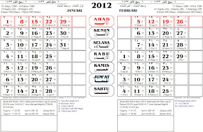 download kalender 2013, kalender 2013, penanggalan 2013, vector penanggalan 2013, vector kalender 2013, download vector kalender 2013