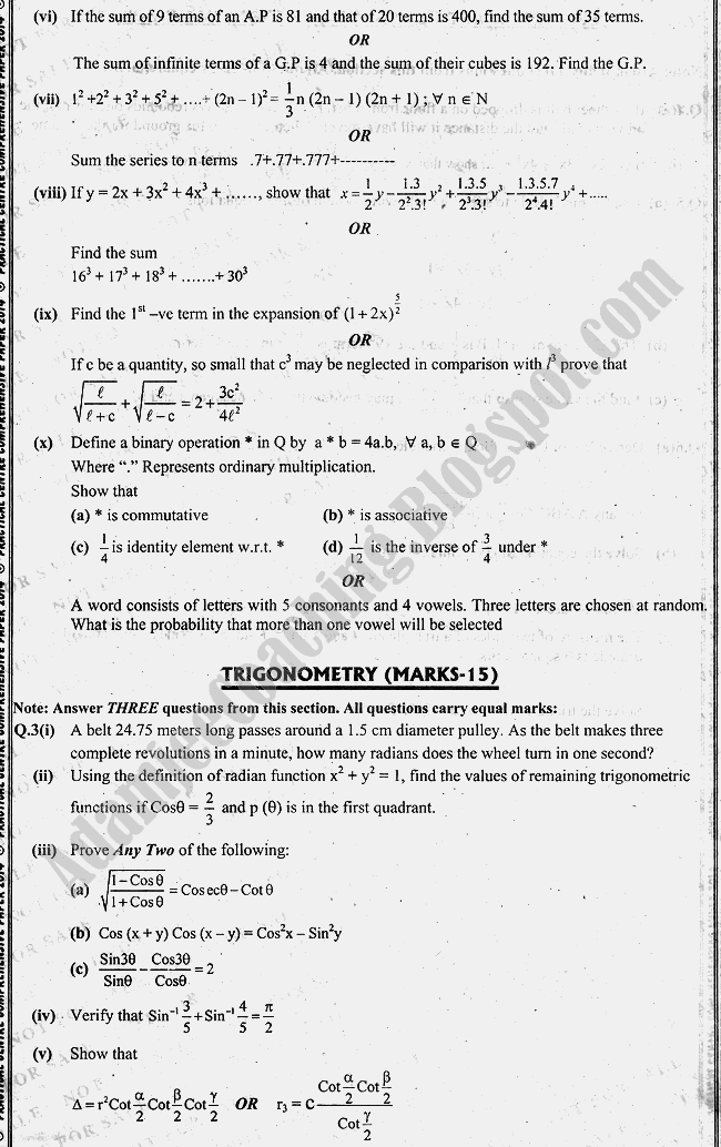 Zoology sample scholarship test papers grade 7