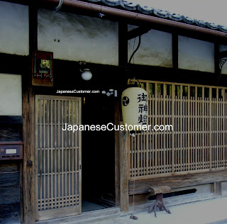 Picture: Machiya House in Kyoto copyright Peter Hanami 2007
