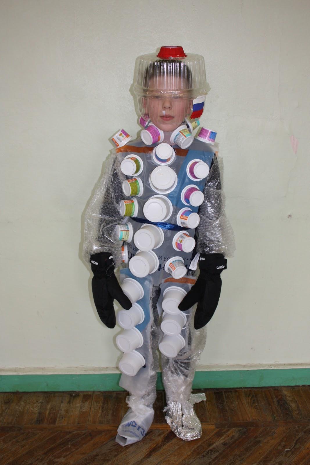 Костюм инопланетянина своими руками из подручных материалов фото