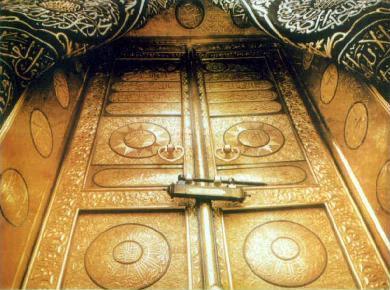 Holy-Kaabah-Door (Bab-a-Kaaba) & Makkah u0026 Madina: The Holy Kaaba Architecture and Organization (Kabah)