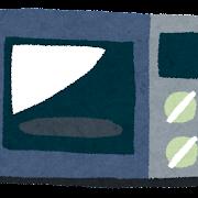 調理器具のイラスト「電子レンジ」