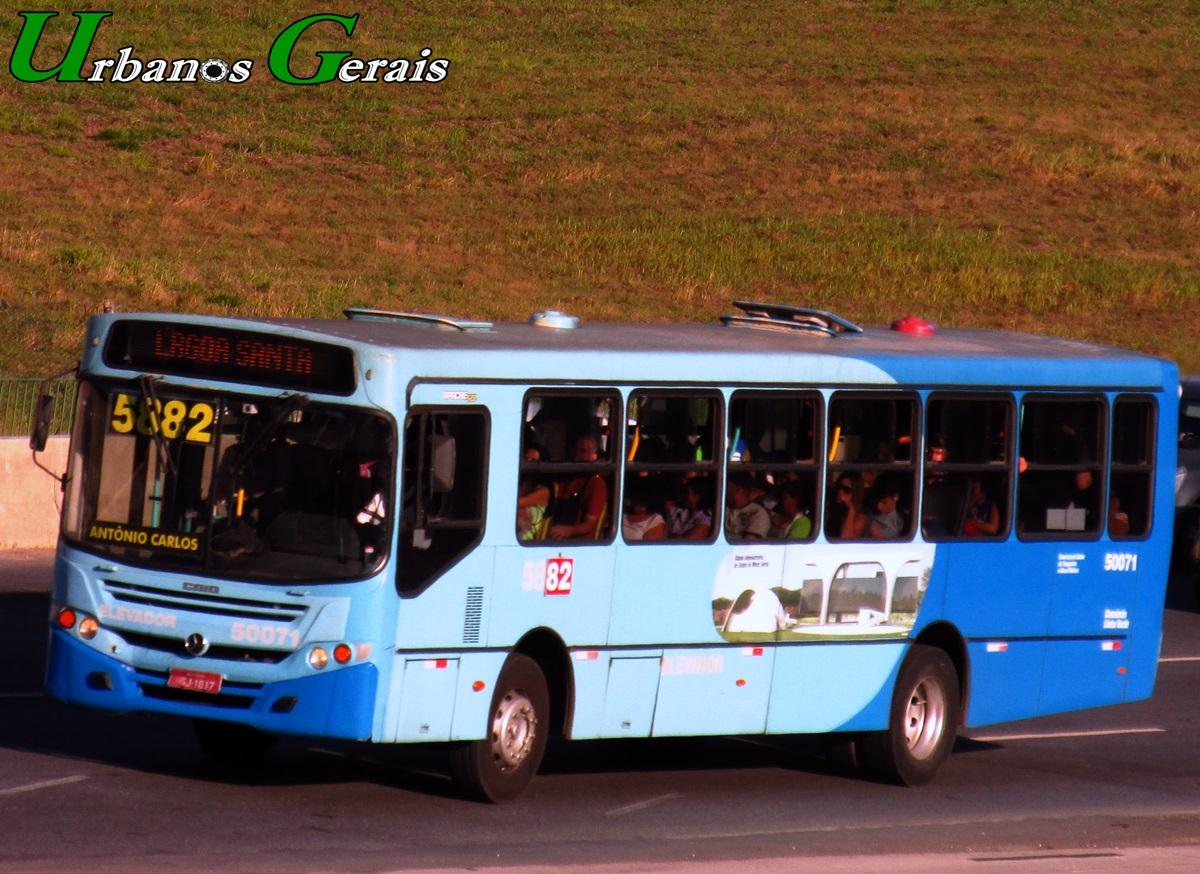 Caio Apache S22