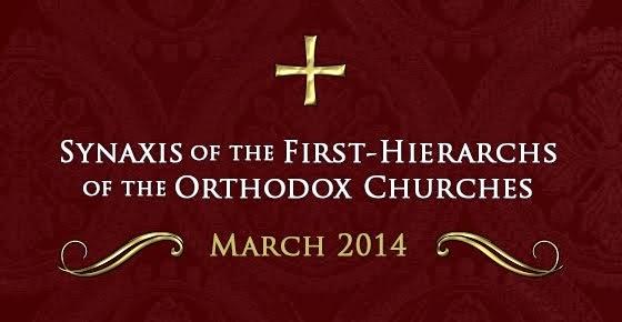 Η Σύναξη των Προκαθημένων των Ορθοδόξων Εκκλησιών