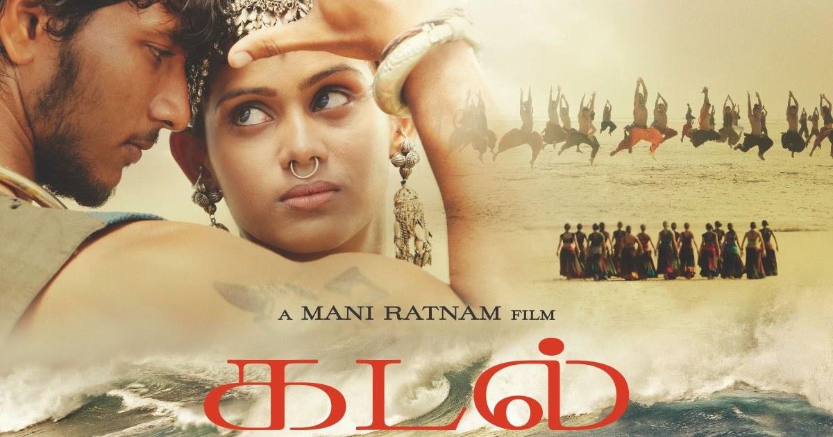 Free Tamil Cut Songs Download