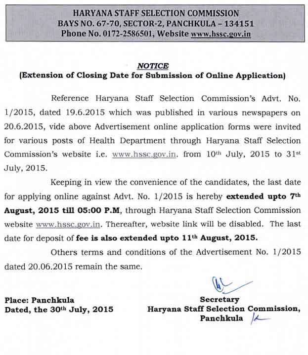HSSC Date Extension for Advt. No. 1/2015