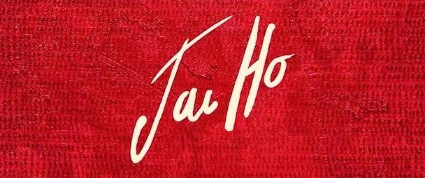 Jai Ho (2014) S2 s Jai Ho (2014)