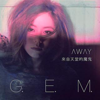 G.E.M. - Away on iTunes