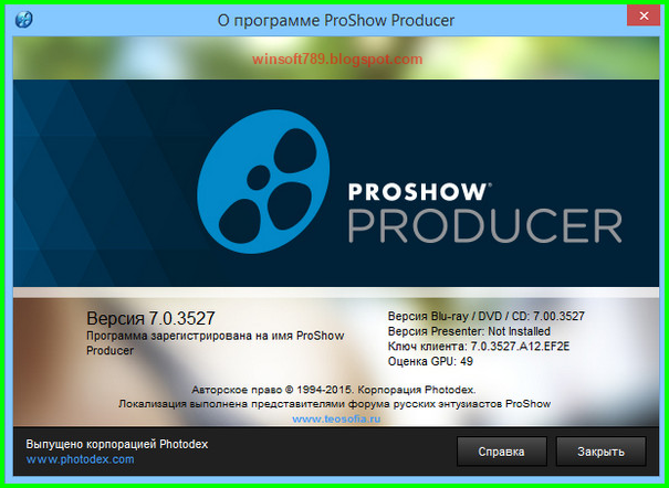 Proshow producer 703527 patch