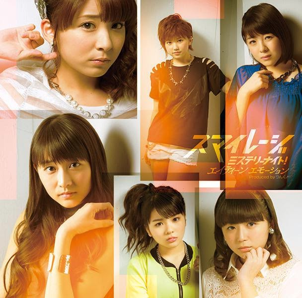 [S/mileage] Revelados covers de mistery night 140409-1814_03l1