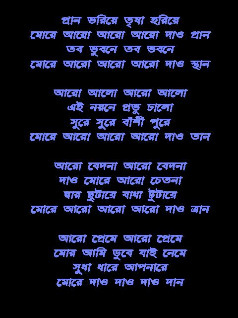 hindi to bengali translation book pdf