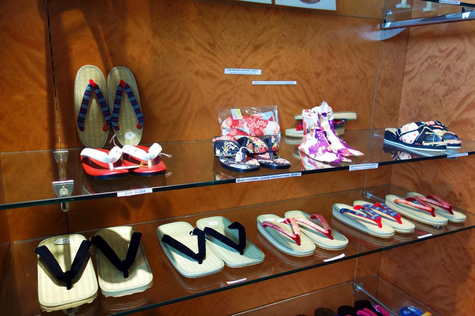 Mes adresses cool japan boutique d 39 artisanat japonais 45 rue sainte anne paris 1 paris - Decoration interieur japonais ...