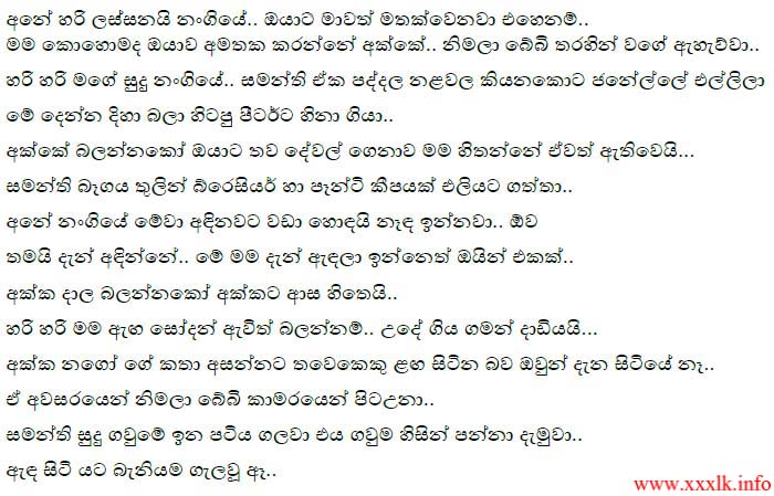 Nimala Nawakatha 8 )