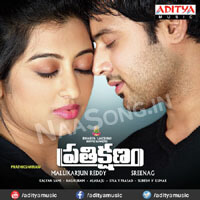 Prathikshanam (2016) Telugu Movie Audio CD Front Covers, Posters, Pictures, Pics, Images, Photos, Wallpapers