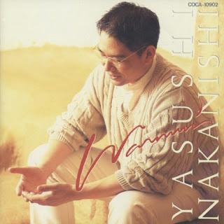 Yasushi Nakanishi: WARMIN'
