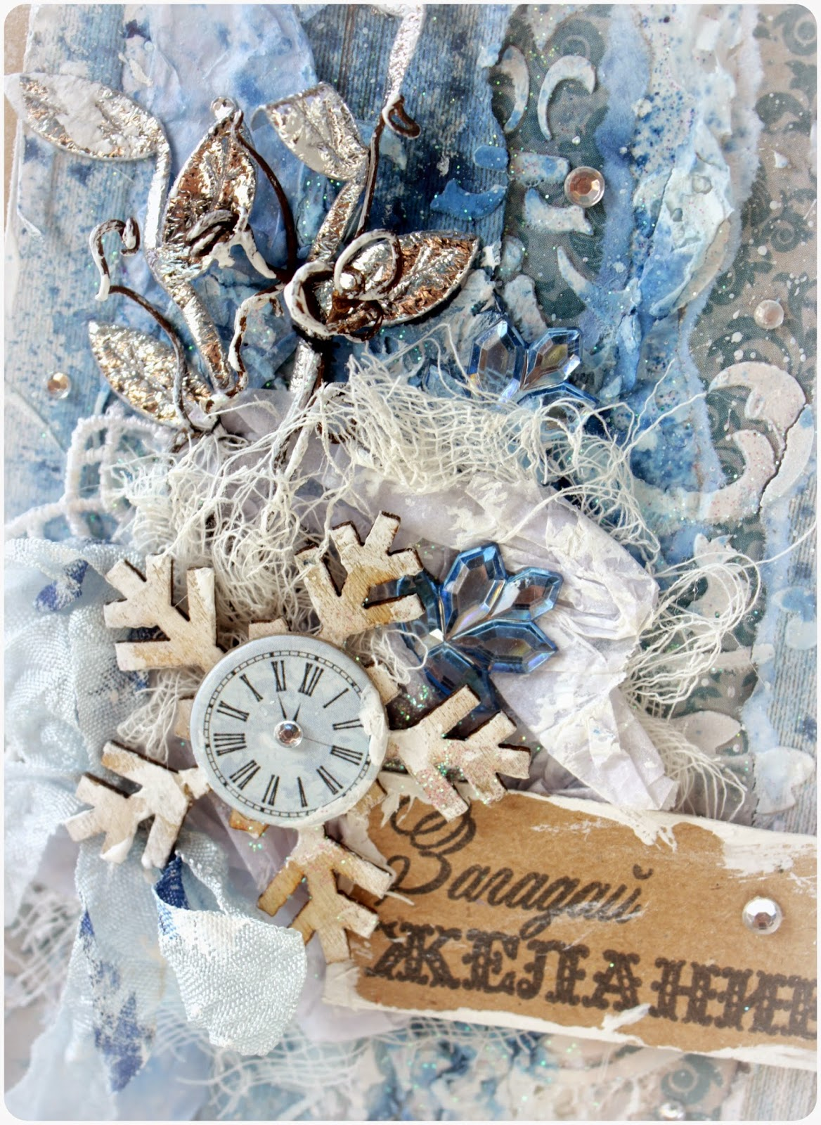 новогодняя открытка скарпбукинг