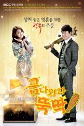 Phim Khát Vọng Thượng Lưu - I Summon You, Gold