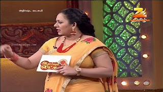 suntv archana hot
