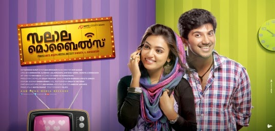 Salala Mobiles 2014 Malayalam Movie Watch Online