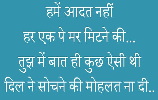 Share Pics Hub: Save Girl Child Poem in Hindi | Beti