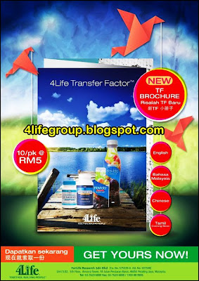 4Life Transfer Factor New TF Brochure
