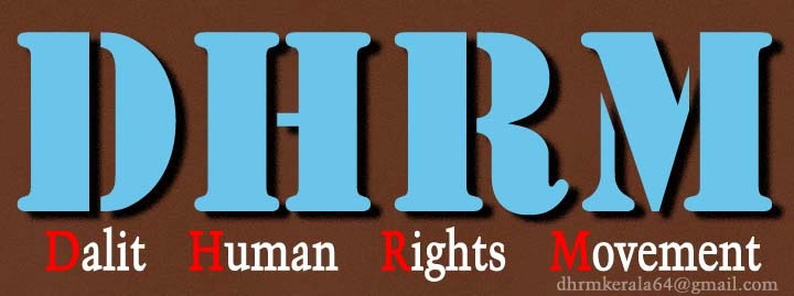 DHRM(dalit human rights movement)