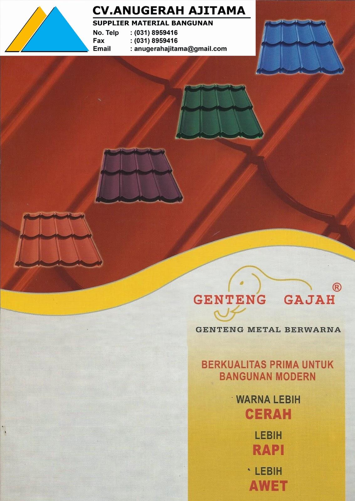 KATALOG GENTENG METAL GAJAH