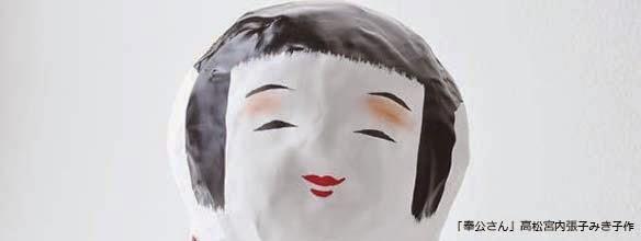 http://misorogi.nonc.jp/