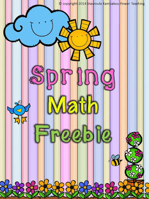 https://www.teacherspayteachers.com/Product/Spring-Math-Freebie-1204096