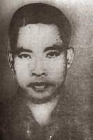 Kolonel Sugiyono