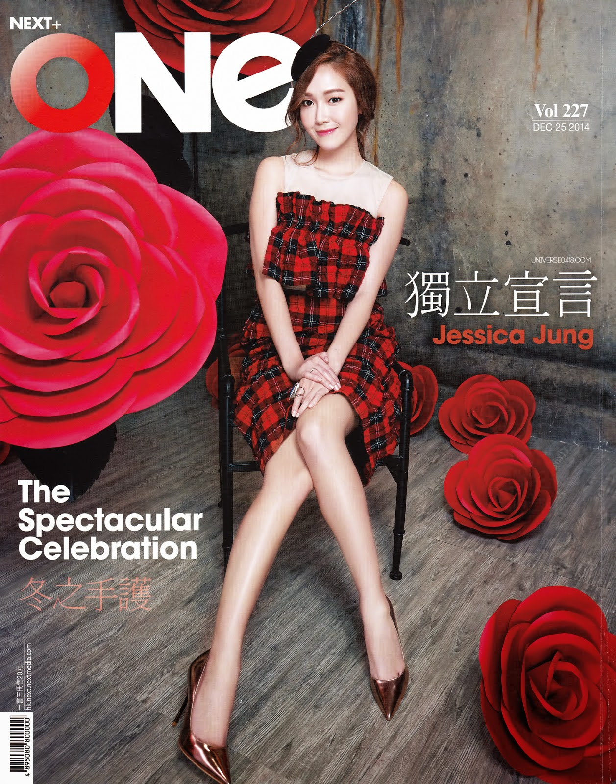 Beautiful singer-songwriter, actress, model and fashion designer Jessica Jung on the cover of One magazine