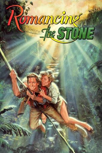 Romancing the Stone (1984) ταινιες online seires xrysoi greek subs