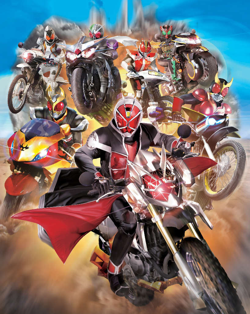 Kamen Rider Movie click this pic.