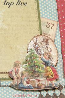 Разворот в декабрьский дневник. Использована бумага для скрапбукинга, картонная заготовка, штампы, высечки, чипборд, глосси-акцент, глиттер, тег, bakery twine, фишка, цветок, конвертик, наклейка, кардсток. Магазин Скрапбукшоп.