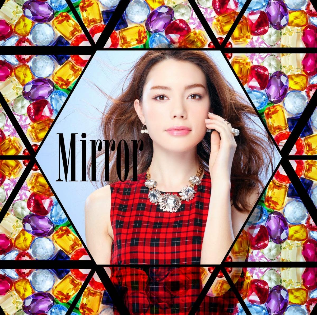 Yasuda Rei 安田レイ Mirror lyrics cover