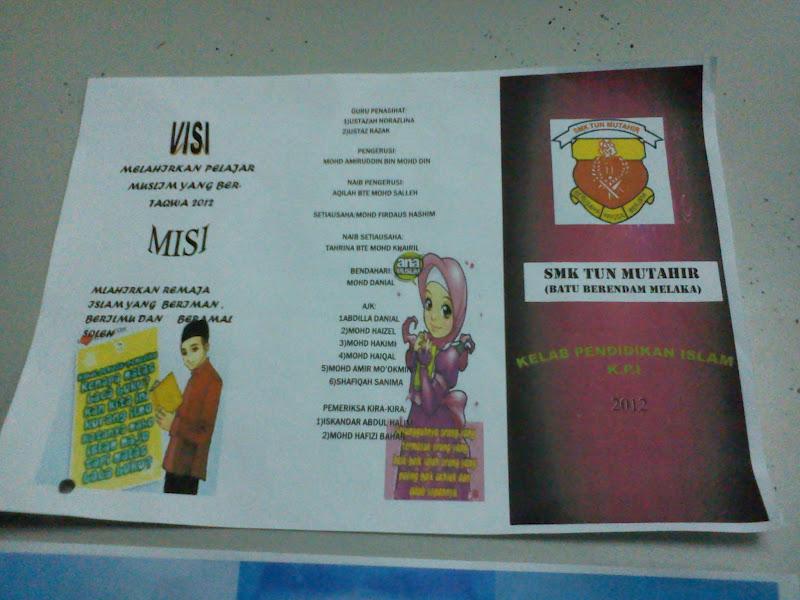 Antara contoh-contoh brosur yang dijadikan panduan