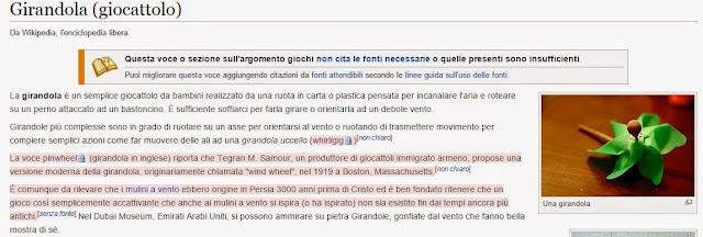 wikipedia: girandola giocattolo