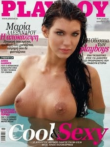 Download – Playboy Grecia – Agosto/Setembro 2013