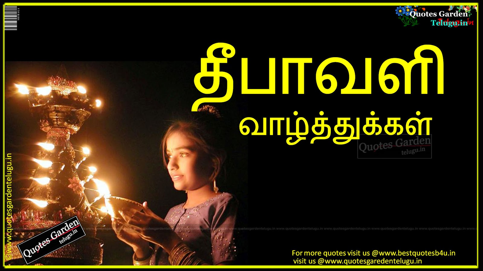 Deepavali Greetings Wishes Valthukkal In Tamil Quotes Garden