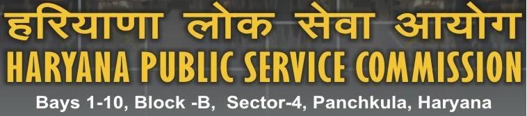 Haryana Civil Services Application Form 2014