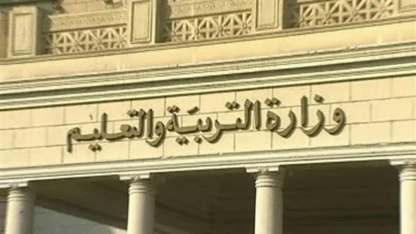 اعلان نتيجة الشهادة الابتدائية التيرم الثاني بمحافظة الإسماعيلية 2014