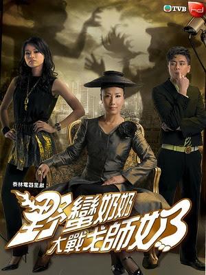 Tân Bà Mẹ Chồng Khó Tính (2008) - War Of In Laws 2 (2008) - USLT - 20/20