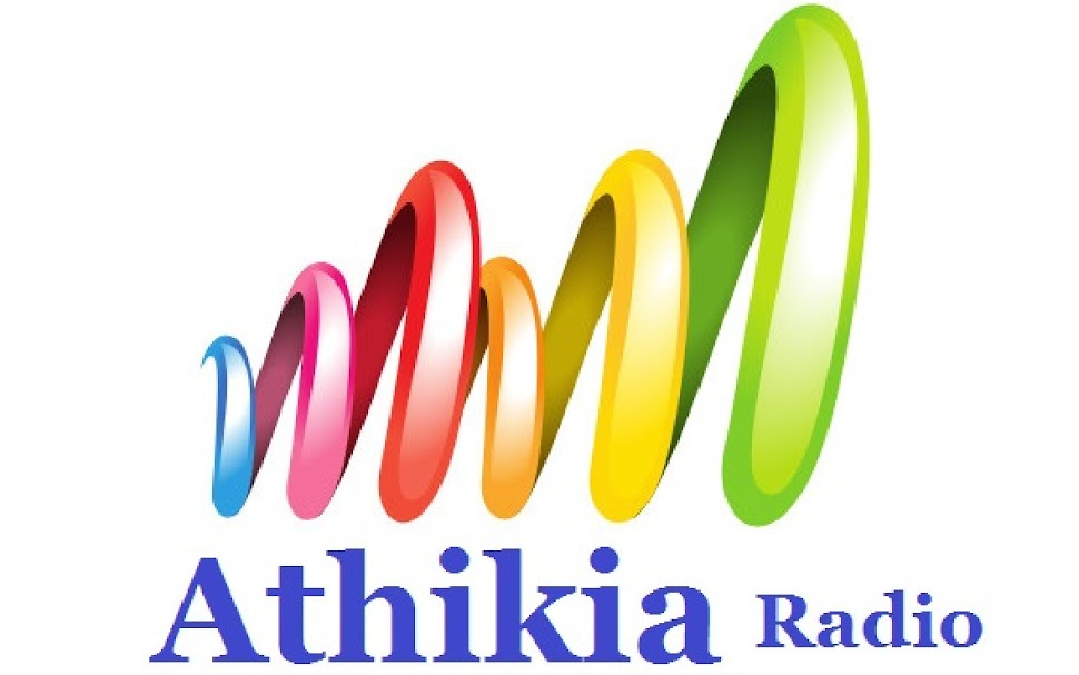 Athikia Radio