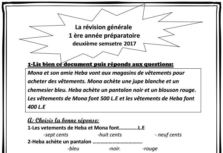ورقات مراجعة فرنسية الفصل الدرسي الثاني 2017 اعداد ايهاب زقزوق
