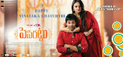 Pesarattu Movie wallpapers-thumbnail-3