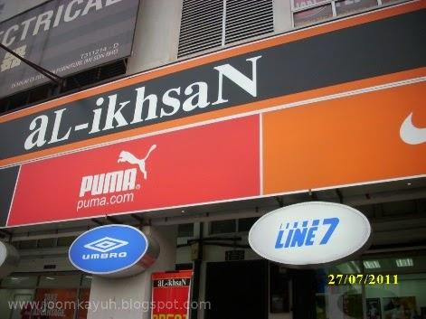 Berkenalan Dengan Pengasaskan Kedai Sukan Al-Ikhsan